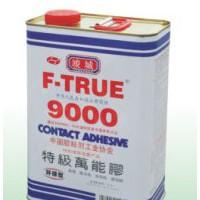 F-RTUE9000特级万能胶