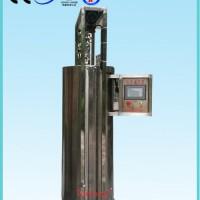IPx7-600F防浸水试验机