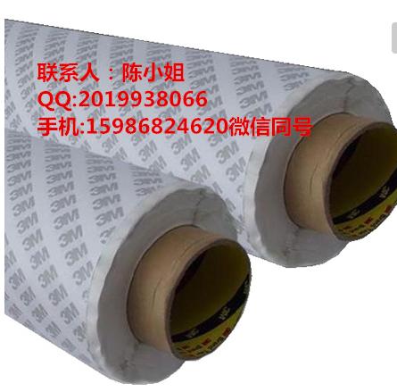 3MGT7110,3MGT7110,3MGT7110