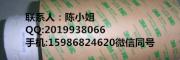 3MCDB610,3MCDB610,3MCDB610