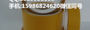 德莎61770,tesa61770,tesa61770