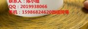 tesa51925,德莎51925,德莎51925