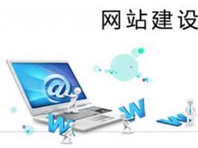 石家庄网页设计培训@廊坊驰业科技网站优化~欢迎来电