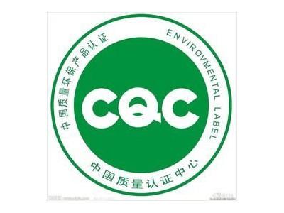 智能家居UKCA,FCC测试公司13168716476