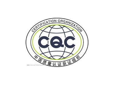 广告机UKCA,FCC测试公司13168716476